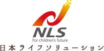 日本ライフソリューション採用サイト
